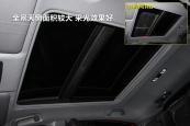 本田XR-V2015款天窗缩略图