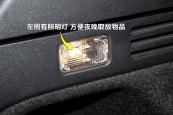 本田XR-V2015款照明缩略图