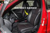 本田XR-V2015款前排座椅缩略图