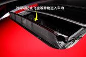 本田XR-V2015款其他缩略图