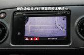 本田XR-V2015款中控区缩略图