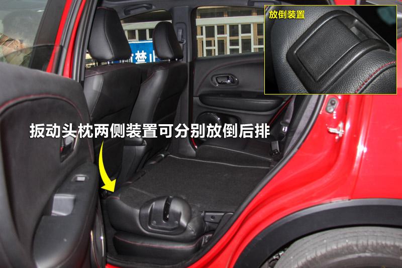 本田XR-V 1.8L CVT 豪华版