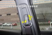 本田XR-V2015款安全带缩略图