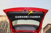 本田XR-V2015款开/关方式缩略图