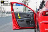 本田XR-V2015款车门缩略图