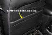 本田XR-V2015款后排储物空间缩略图
