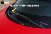 本田XR-V2015款雨刮器缩略图