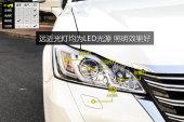 皇冠2015款车灯缩略图