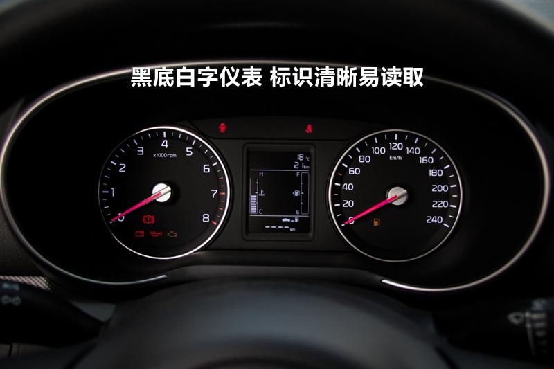 汽车图片 起亚 东风悦达起亚 起亚kx3 > 2015款-全车详解   1 / 67 2