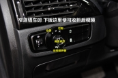 传祺GA62015款车身缩略图