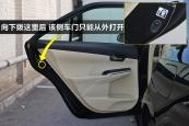 凯美瑞 双擎2015款车门缩略图