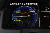 凯美瑞 双擎2015款中控区缩略图