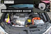 凯美瑞 双擎2015款玻璃水加注缩略图