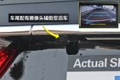 凯美瑞 双擎2015款摄像头缩略图