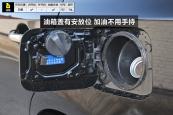 凯美瑞 双擎2015款油箱盖缩略图