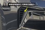 凯美瑞 双擎2015款整体外观缩略图