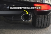 凯美瑞 双擎2015款排气缩略图