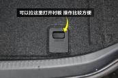 凯美瑞 双擎2015款衬板缩略图