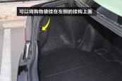 凯美瑞 双擎2015款储物空间缩略图