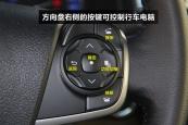 凯美瑞 双擎2015款方向盘缩略图