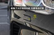 凯美瑞 双擎2015款车灯缩略图
