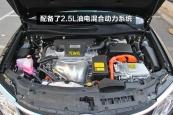 凯美瑞 双擎2015款布局缩略图