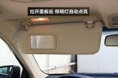 凯美瑞 双擎2015款遮阳板化妆镜缩略图