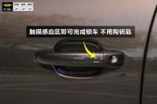 奥迪Q52015款车门缩略图