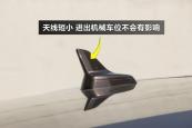 奥迪Q52015款天线缩略图