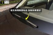 奥迪Q52015款雨刮器缩略图