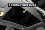 奥迪Q52015款天窗缩略图