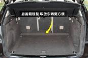 奥迪Q52015款储物空间缩略图