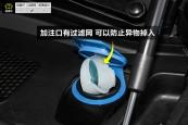 奥迪Q52015款玻璃水加注缩略图