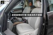 奥迪Q52015款前排座椅缩略图
