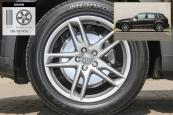 奥迪Q52015款轮胎/轮毂缩略图
