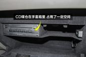 奥迪Q52015款前排储物空间缩略图