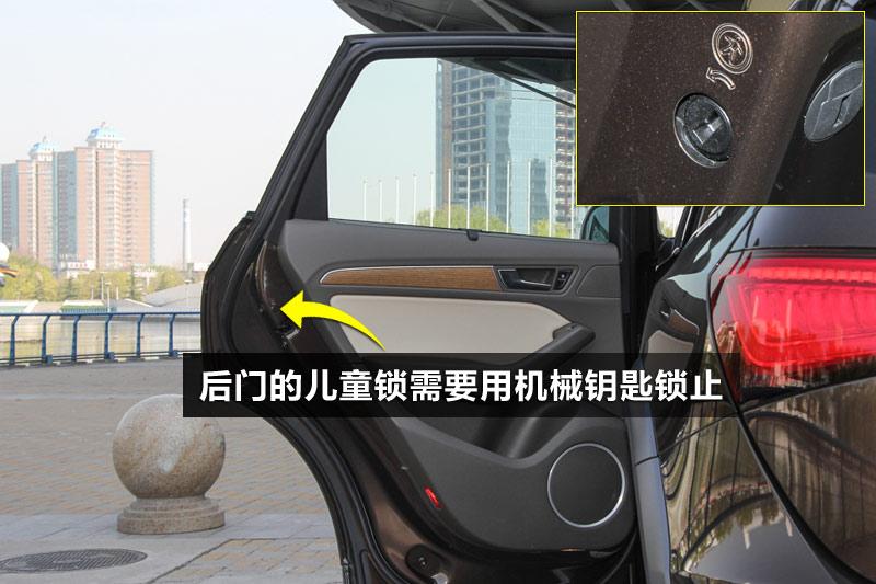汽车图片 奥迪q5 2015款-全车详解 2013款 奥迪q5  外观 后门上也有锁