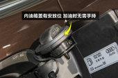 奥迪Q52015款油箱盖缩略图