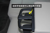 奥迪Q52015款后排座椅缩略图