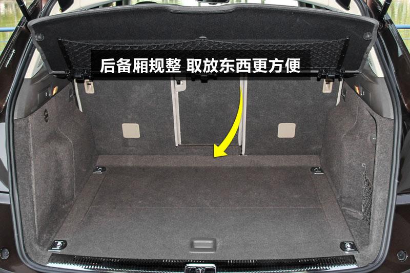奥迪Q5 40 TFSI 豪华型