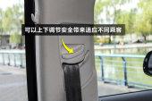 奥迪Q52015款安全带缩略图