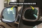 奥迪Q52015款后视镜缩略图