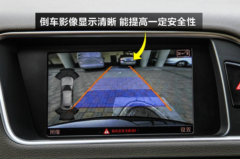 倒车影像显示清晰,色块可以显示障碍物大致的距离