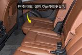 奥迪Q72016款后排座椅缩略图
