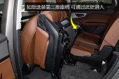 奥迪Q72016款第三排座椅缩略图