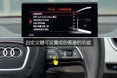 奥迪Q72016款方向盘缩略图