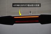奥迪Q72016款车灯缩略图