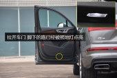奥迪Q72016款车门缩略图
