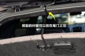 林肯MKX2015款车身缩略图
