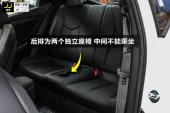 Veloster飞思2015款后排座椅缩略图